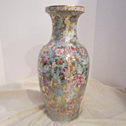 Vintage Porcelain Chinese Vase Multi-Flowered with Gold Background