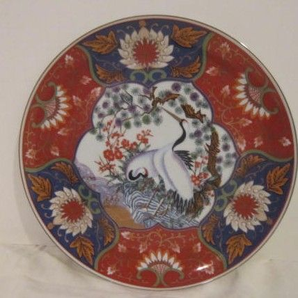 Vintage Oriental Decorator Plate with Cranes