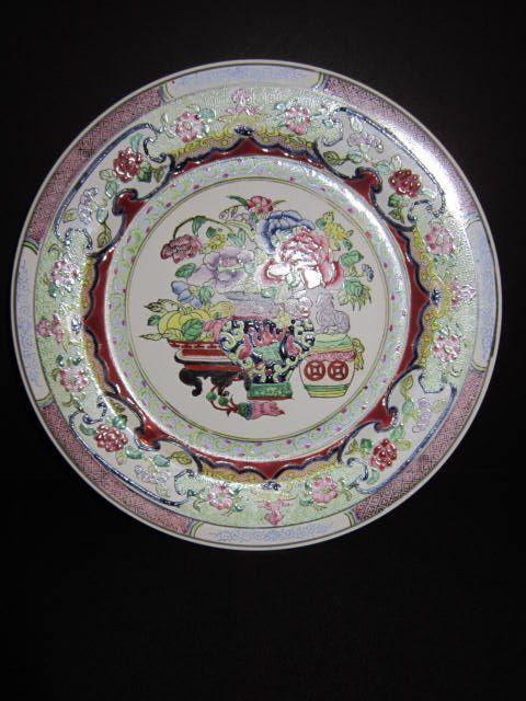 Vintage Oriental Porcelain Decorative Plate