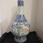 Vintage Porcelain Chinese Large Painted Vase