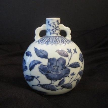 Vintage Fritz and Floyd, Inc Blue and White Two Handled Jug