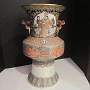 Vintage Oriental Porcelain Vase with Foo Dog Handles