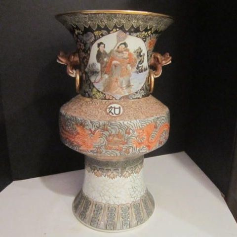 Vintage Oriental Porcelain Vase with Foo Dog Handles