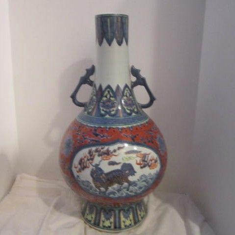 Vintage Large Chinese Porcelain Vase With Foo Dog And Flying Horse