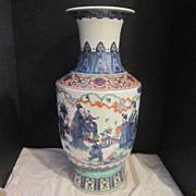 Vintage Porcelain Chinese Large Hand Painted Vase