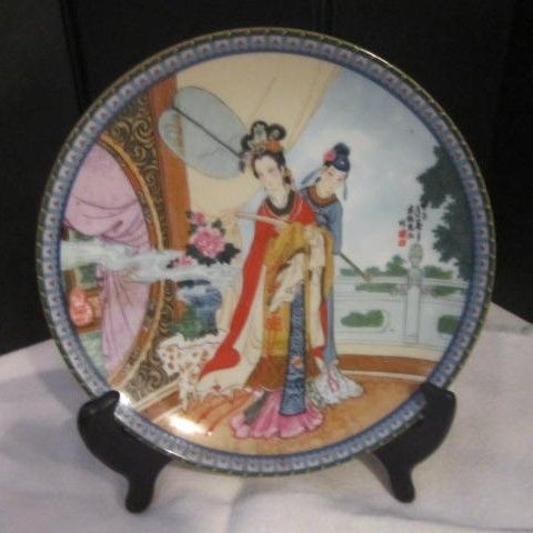 Vintage Chinese Decorator Plate from the Play The Red Lantern