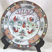 5 Rooster Plate hand Decorated in Macao