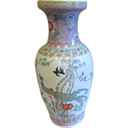 """Chinese Hand Painted 17"""" High Vase with Peacocks, Cranes & Nightingales"""