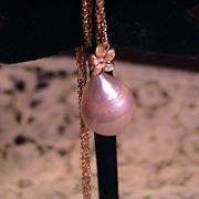 Artisan Lovely Pinkish-Purple Large South Sea Pearl 14k