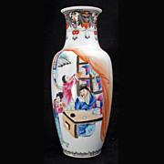 Republic Period early 20th Century Chinese Eggshell Porcelain Vase of Scholar Having Tea