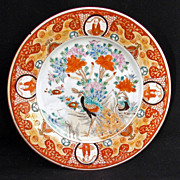 Japanese Porcelain Plate with Peacock and Peonies Meiji Period