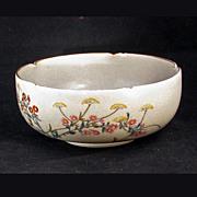 Signed Japanese Satsuma Bowl with Birds and Flowers c 1900