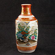 Early 20th century Japanese Kutani porcelain bottle with handpainted scenes of scholars and pheasants