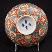 Very beautiful, intricately painted condiment dish with very elaborate fabric design