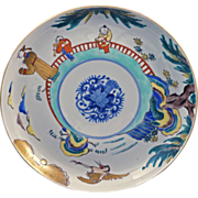 Japanese porcelain Imari over glaze enamel large deep plate with Chinese Scholar early 20th C