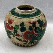 Small Kang Hsi Style Painted Chinese Porcelain Ginger Jarlet c 1900