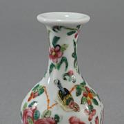 Chinese Miniature Vase