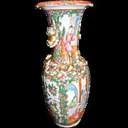 Antique Rose Medallion Vase c.1860-1880 Chinese Export Porcelain