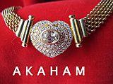 Akaham