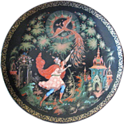 Vintage 1990 Russian Folklore Firebird Plate from The Bradford Exchange