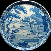 "Rare Chinoiserie English Pearlware 12 1/4"" Cake Stand Ca 1810"