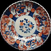 """Large Antique Japanese Imari Bowl 12"""" Diameter Ca 1890"""