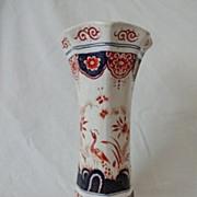 Antique Signed Delft Imari Vase Circa 1700-50s