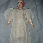 Antique Factory Made Dress or Night Gown
