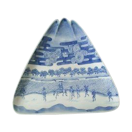 """Large 18th c. Blue & White Chinese Porcelain Triangle 14"""" x 9 1/2"""" free shipping"""