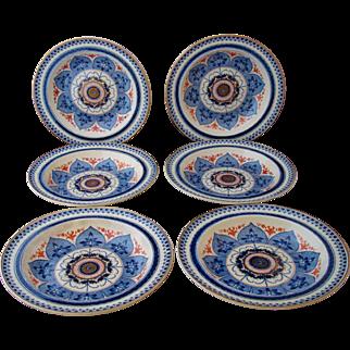 "Set of Six 19th Century Wedgwood ""Chestnut"" Pattern Soup Bowls"