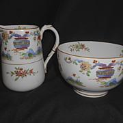 Circa 1912 Royal Worcester Asian Style Pattern Porcelain Creamer Sugar Bowl