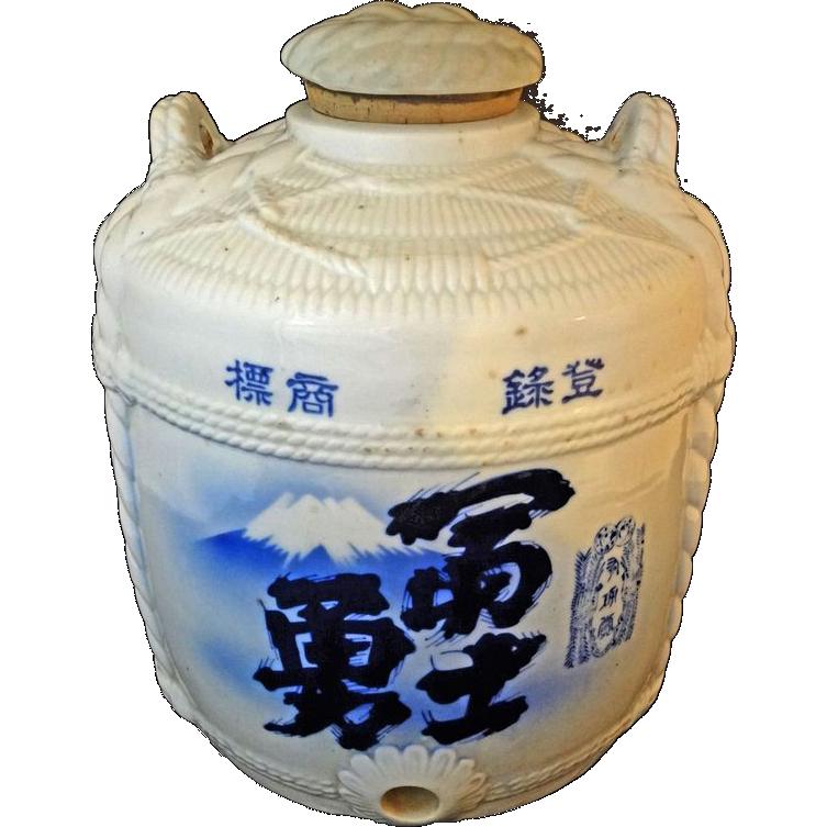 """Japanese Sake Barrel 13""""H Blue White Ceramic - c. 19th20th Century, Japan"""