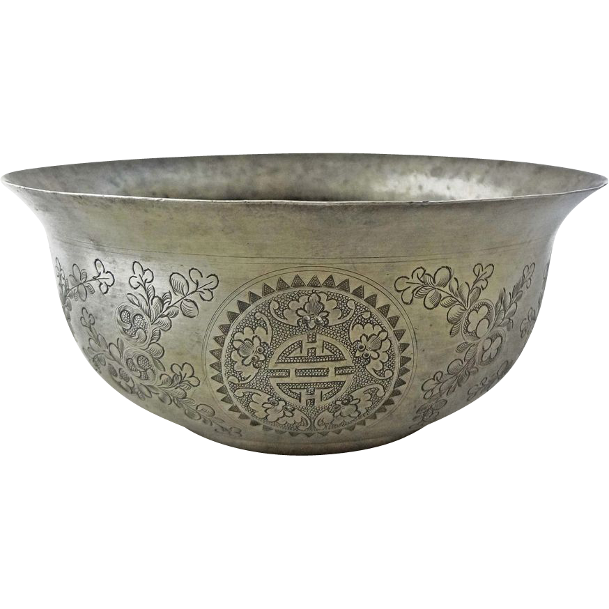 Antique Chinese Large Round Etched Metal Bowl  - c. 19th/20th Century, China