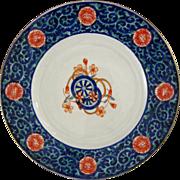 Seiji Kaisha Fukagawa Antique Japanese Porcelain Plate - c. 1879-1897, Japan