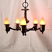 MEP Mask Antique Brass And Copper Open Bulb Hanging Light C.1920's