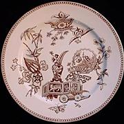 Brown Transferware Oriental Cat Plate ~ 1878
