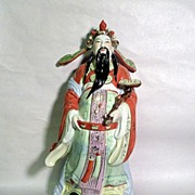 """Vintage Hand painted Porcelain 18"""" tall Chinese Household Good Luck Lu"""