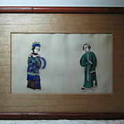 Chinese painting gouaches on pith rice paper of  high rank women  and attendant in Qing dynasty dresses