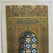 Arte Espanol Niche in ALHAMBRA PALACE Color Lithograph 1880