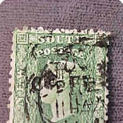Postage Stamp  Antique New South Wales~1856~3 Pence Green Watermarked Crown NSW British Colonies A34