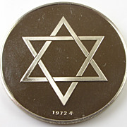 Sterling Silver Bullion ~ Star of David  1972
