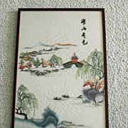 Silk on Silk Oriental Embroidery Professionally Framed