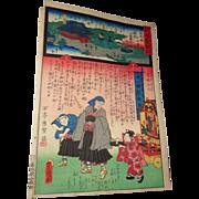 HIROSHIGE and KUNISADA - Kannon Series Woodblock Print - Circa 1859