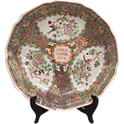"""Canton Plate Marked """"EMILY.  CANTON 1879"""". Marked underside. 12 1/2"""" D."""