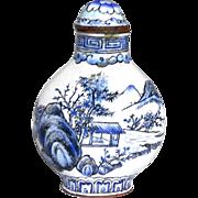 Beautiful Chinese Snuff Bottle, Republic Period