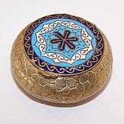 Vintage Gilt Brass & Enamel Rosary Container - Rosary Holder