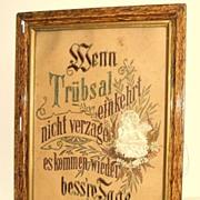SOLD Berlin Work German Punched paper SAMPLER.  Gold thread, puffy silk cherub, flowers.  Very