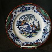 "Keller & Guerin Oriental Polychrome Chinoiserie ""Timor"" Pattern Cabinet Plate"