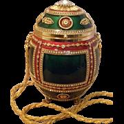 SALE Vivian Alexander 'Hunter Green' Jeweled Egg Evening Hand Bag - Retired