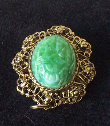 Vintage Brooch Or Pendant